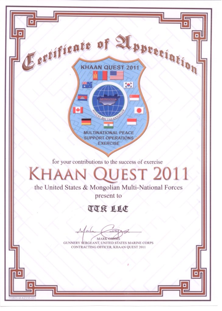 khaan-quest-2011