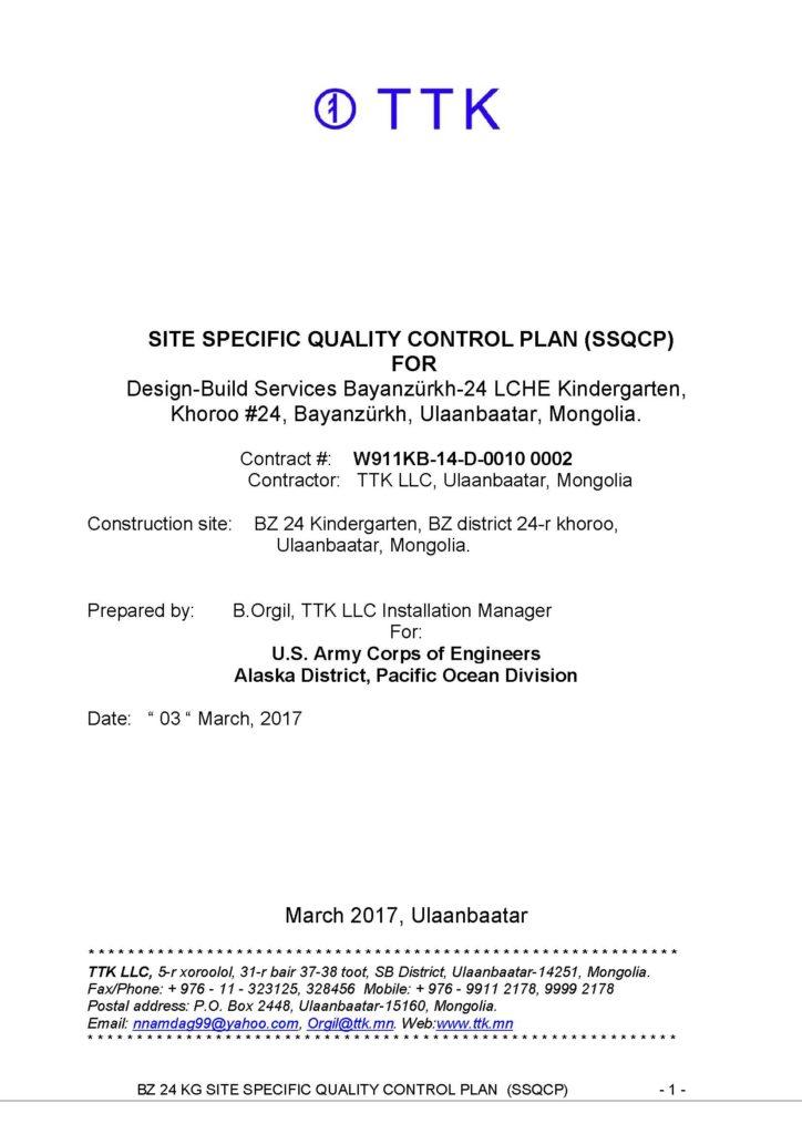 BZ24KG SSQCPlan 2017 MAR 03_Page_01