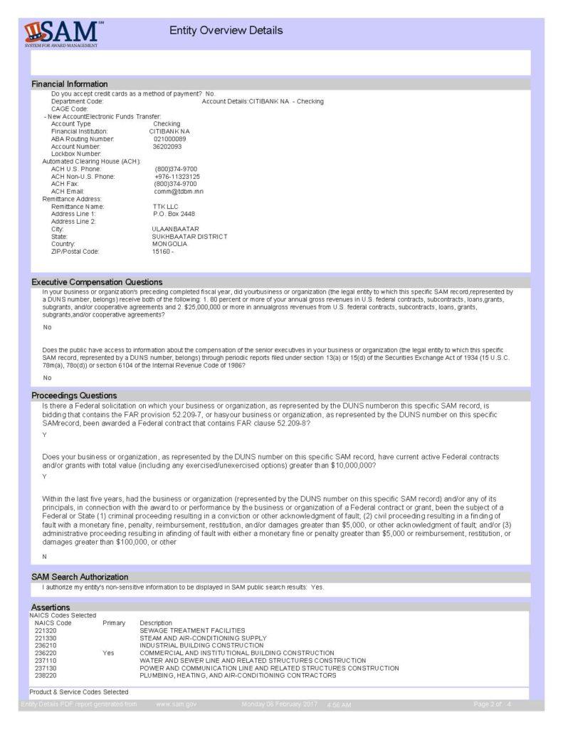 SAM__EntityDetails_Page_2